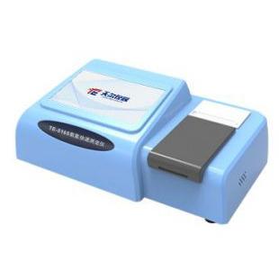 氨氮分析仪 氨氮快速测定仪 TE-5105