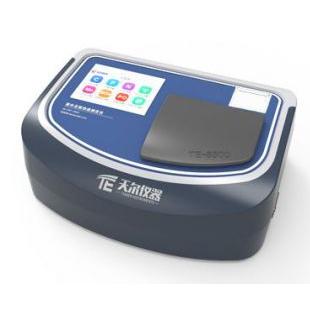 總氮測定儀 總氮檢測儀 TE-8500