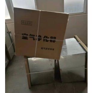 苏州万博净化 空气自净器 wbjh808