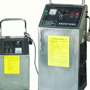 苏州万博净化 中小型移动臭氧机 wbjh212