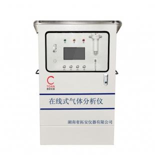 硫化氢在线分析仪GC T-H2S-TA