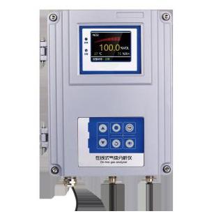 紫外光硫化氢分析仪TA300-H2S