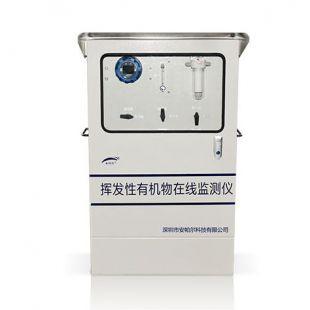 带预处理烟道型二氧化硫在线监测仪