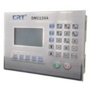 DMC130A三轴步进电机运动控制器