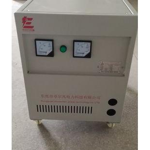 三相380v变220V变压器 三相隔离变压器
