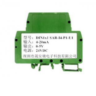 4-20MA轉0-10V直流信號隔離器/一入一出