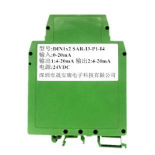 超薄變送器,0-5V轉4-20MA信號隔離器
