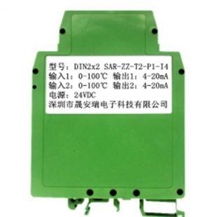 多路熱電阻信號,pt100轉0-5V溫度變送器