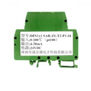 pt100轉4-20MA熱電阻變送器/溫度轉換器
