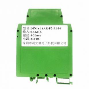 0-10KHZ转4-20MA/0-10V频率信号隔离转换器