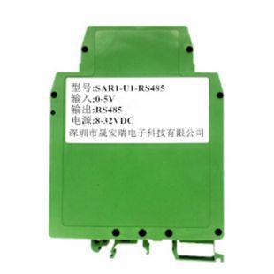 0-5V/0-20MA转RS232电流电压采集模块