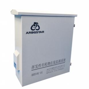 慧航星VOC揮發性有機物在線監測設備HHXVOC-01