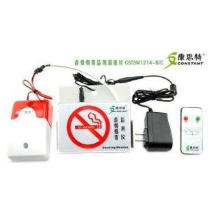 康思特烟雾报警器,高灵敏控烟设备