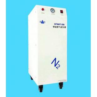 零级氮气发生器
