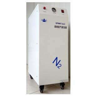 不加水零级氮气发生器