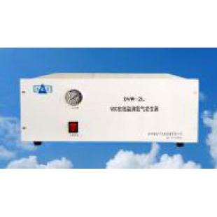 VOC在線監測氮氣發生器(德克爾)