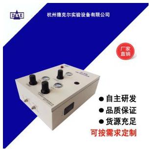 鋼瓶氣體自動切換器(有報警功能)