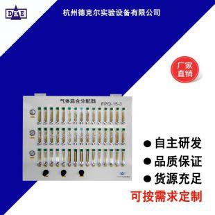 VOC零級氣體發生器 用于建材、電器,汽車零部件