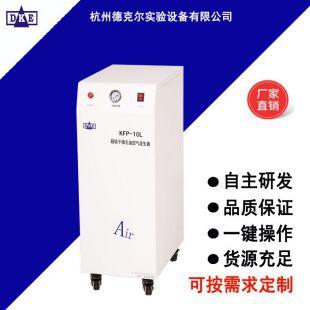 超級干燥空氣發生器