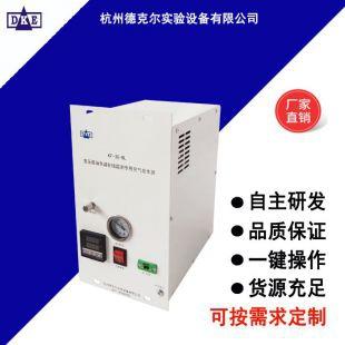 变压器油色谱在线监测专用空气发生器