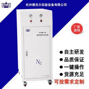 供应 DFCNW-25L型氮吹仪氮气发生器