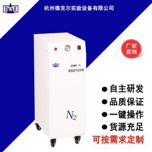 供应 谱分离技术零级氮气发生器色