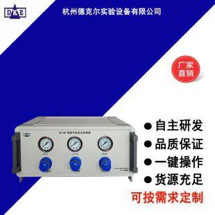 QH-3W 卧式 氮气瓶气体自动切换器