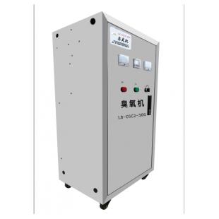 广西兰宝臭氧机LB-CGC2-30G