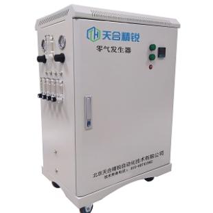 零气发生器 汽车排放废气测试仪零气发生器 有计量证