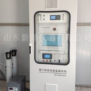 超低cems建材厂烟气排放连续检测仪器