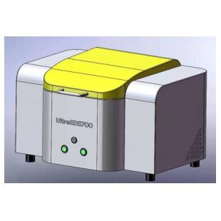 RoHS檢測儀UltraEDS700