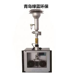 青岛绿蓝环保L6型β射线颗粒物监测仪(机柜型)