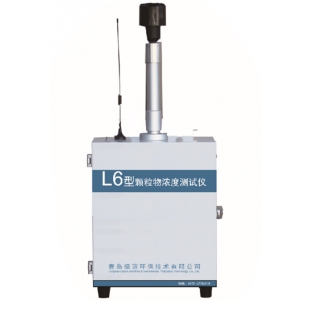 L6型颗粒物浓度测试仪(泵吸式小流量)