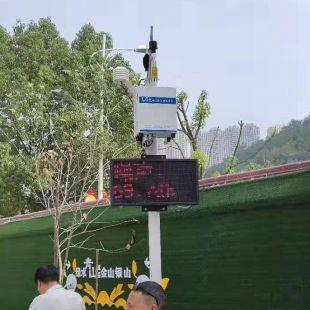 青島綠藍環保工地噪聲揚塵監測系統