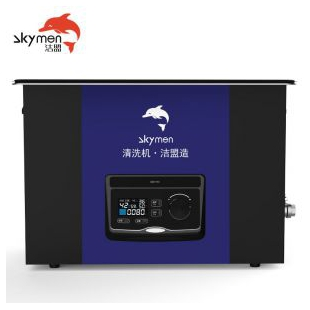 深圳洁盟实验室超声波清洗机JM-30D-40
