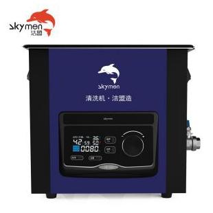 深圳洁盟实验室超声波清洗机JM-03D-40