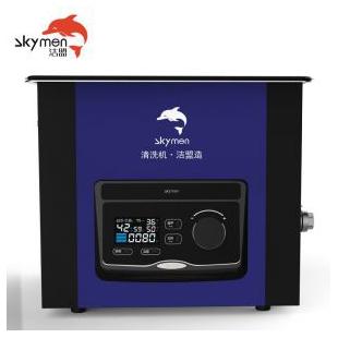 深圳洁盟实验室超声波清洗机JM-10D-40