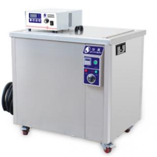 洁盟   单槽大容量超声波清洗设备(264L)-洁盟JP-600ST