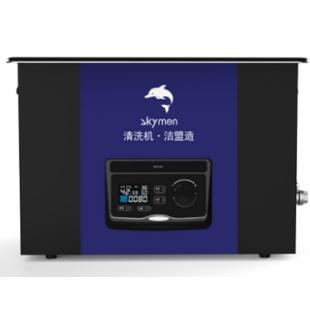 洁盟    小型医用超声波清洗机 JM-30D-40