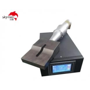 深圳洁盟     JTS-1015K口罩超声波点焊接机