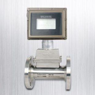 安克仑特气体涡轮流量计 AKLT-LWGQ