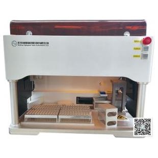 移液分装混匀拧盖酶标工作站