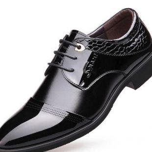 职业鞋检测费用