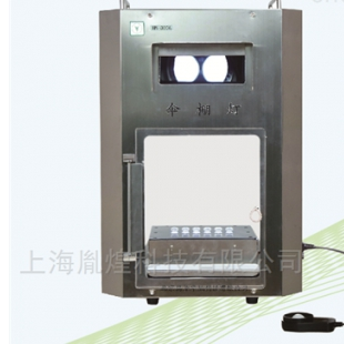 HN-300A澄清度檢查專用傘棚燈