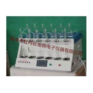 菏澤俊騰電子Jipad-ZL6智能一體化萬用蒸餾儀