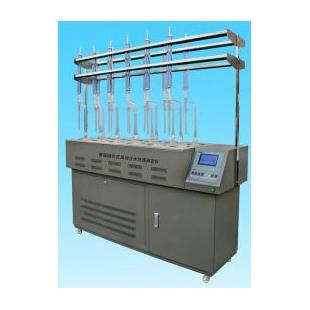 DNG1000×A6原油含水快速测定仪