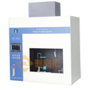 广州智品汇RX1800 针焰测试仪