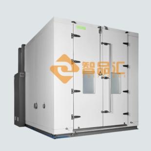 拼装式结构的步入式高低温(湿热)实验室