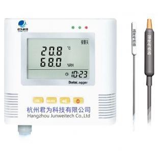 君為科技 JW95-2型智能溫濕度記錄儀