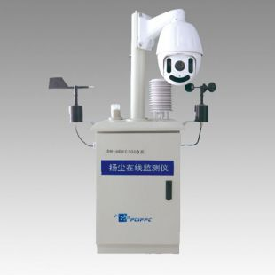 德航DH-HBYC1000光散射工地扬尘在线监测仪